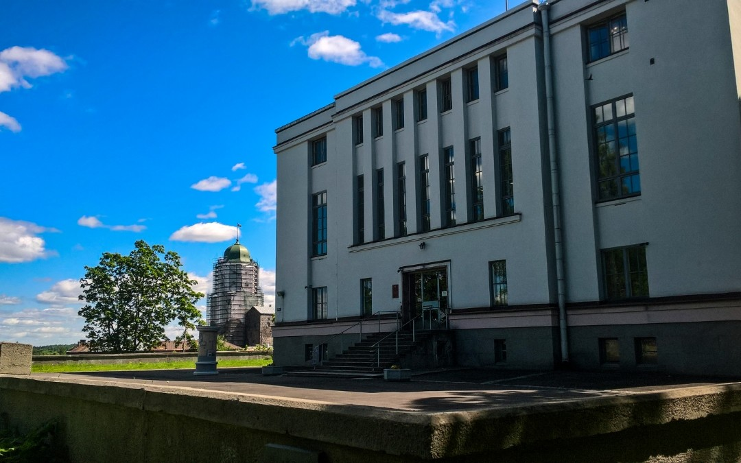 The Leningrad regional state archive of Vyborg photos